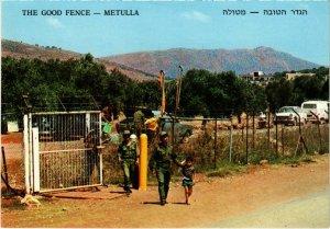 CPM Metulla - The Good Fence ISRAEL (1030273)