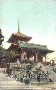Kivomizu Pagoda Kioto Japan Unused