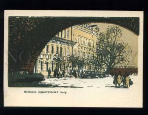 210292 RUSSIA VIHAREV NOVGOROD Drama theatre old postcard