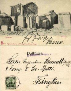 china, TIENTSIN TIANJIN 天津, Rubble (1905) Franz Scholz Postcard