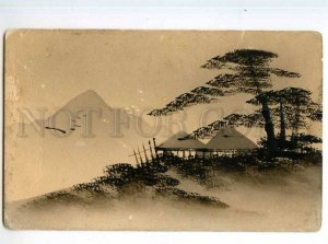 247880 JAPAN ART en partie hand paint OLD silhouette postcard