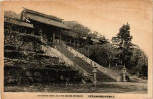 CPA Long Stone Steps at Suwa Shrine Nagasaki JAPAN (726002)