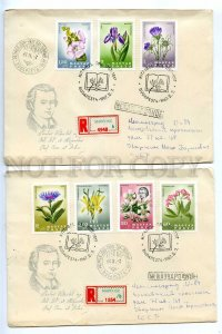 293886 HUNGARY USSR 1967 flowers regsitered Mabeosz set of 2   First Day s