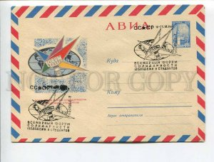 408600 USSR 1964 Alekseev World Solidarity Forum for Youth and Students Moscow