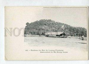 3144627 LAOS Roi de Luang Prabang le Me Kong Vintage postcard