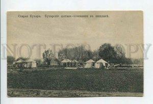 432865 Uzbekistan Old Bukhara gypsies nomads in the village Vintage postcard