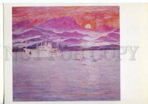 153534 OCEANIA Papua New Guinea Maclay Coast SHIP MENDELEEV