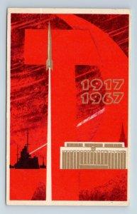 1967 SPACE COSMOS ROCKET Glory October Red Propaganda Soviet USSR Postcard