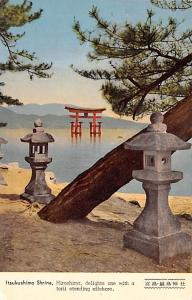 Itsukushima Shrine Japan Postcard Hiroshima Itsukushima Shrine