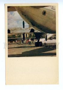 167813 USSR Russia VOLGOGRAD Airport old postcard