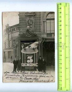 230365 USSR LENINGRAD Circus Ciniselli 3 DEVILS autograph