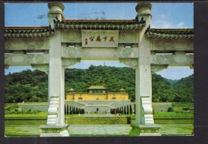 National Chungshan Museum,Near Taipei,Taiwan BIN
