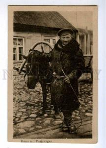 191618 WWI occupation POLAND carriage OLD GERMAN military post