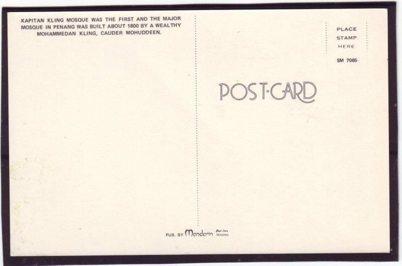 P1475 vintage unused postcard george town kapitan kling mosque penang malaysia