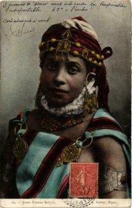 CPA AK Geiser 12 Jeune Femme Kabyle, ALGERIE (768917)