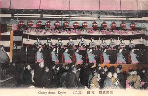 Japan Old Vintage Antique Post Card Cherry Dance Kyoto Writing on back