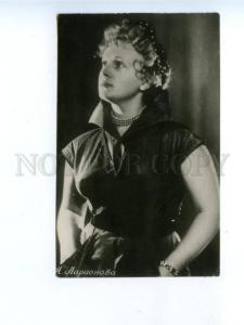 171038 LARIONOVA Great Russian MOVIE DRAMA Actress Old PHOTO