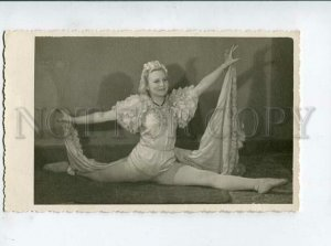 3134938 RUSSIAN BALLET Star DANCER Vintage REAL PHOTO