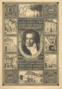 Postcard Austria Kein Neues Ward Erbaut Klungen Haette