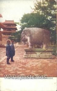 China Mukden Manchuria Imperial Mausoleum