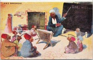 ABC Bakchiche Teacher Students Egypt Unused Postcard E79