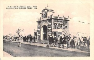 HH The Maharaja Jind Camp, Coronation Durbar, 1911 Delhi India Unused