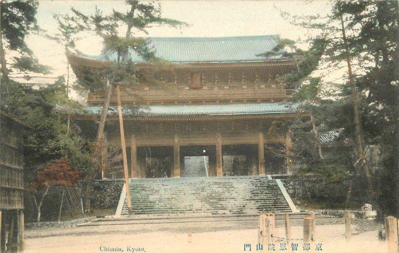 C-1910 Chionin Kyoto Japan hand colored postcard 5726