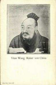 china, Emperor Yüan Wang (1899) Gebr. Feyl Postcard