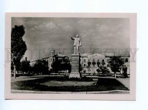 250704 USSR UKRAINE Berdyansk Lenin monument 1960 year photo