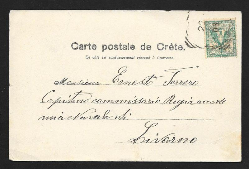CRETE Stamps on Postcard Used c1906