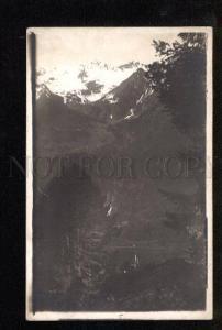 048445 UKRAINE Carpathian mountains Vintage PC #8