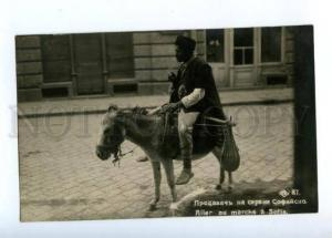 173300 BULGARIA SOFIA seller on DONKEY Vintage postcard