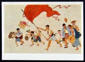 740255 CHINA Chinese Communist Party Propaganda Children Red Flag SOVIET pc 1960