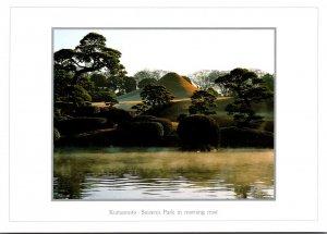 Japan Kumamoto Suizenji Park In Morning Mist