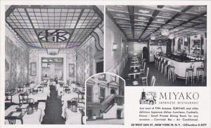 New York City Miyako Japanese Restaurant Multi View Interior