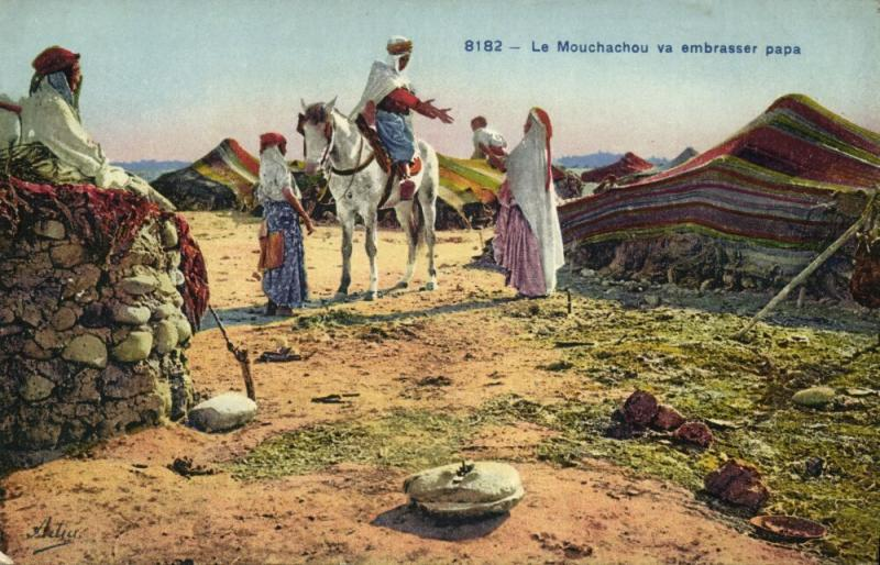 North African Bedouns and Tents, Desert Nomads (1910s) Postcard