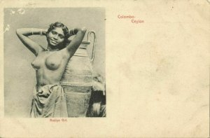 ceylon, Native Nude Rodiya Woman with Large Vase Pottery (1905) Postcard