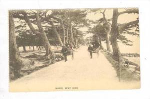Tree-Lined Lane, Two Men Running with Passenger Carriages, Maiko, Near Kobe, ...