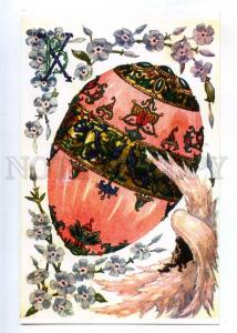 199494 RUSSIA EASTER by Ploshinsky old postcard