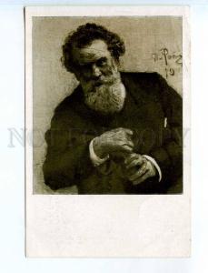 250511 WWII REPIN writer Korolenko portrait 1944 year postcard