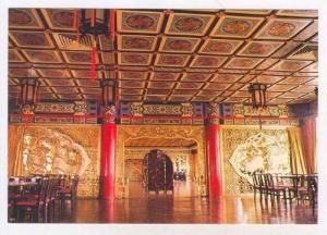 The Grand Hotel, Taipei, Taiwan, Republic of China, 50-60s #4