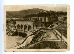168981 USSR CONSTRUCTION Hydroelectricity ZAGES vintage 1931