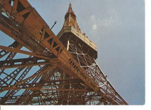 Postal 040578 : Tokyo Tower rising to the sky