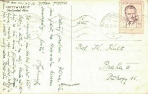 Czech Republic Gottwaldov Obchodní dum 02.84
