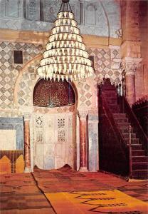 Tunisia Kairouan Mihrab et Minbar de la Grande Mosquee