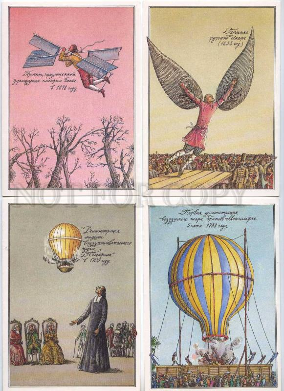 239782 RUSSIA Lyubarov history of aeronautics SET of 16 cards