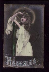 074401 GLAMOUR Lady as ANGEL Vintage PHOTO tinted