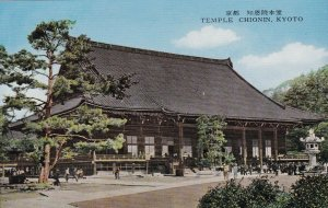 Japan Kyoto Temple Chionin sk4781