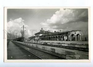 173748 BULGARIA ZLATITZA Railway station Old photo postcard