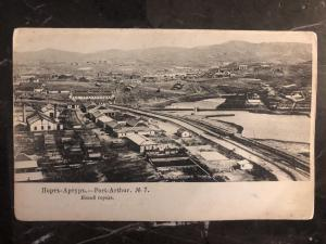 Mint Harbin China RUSSIA RPPC Postcard Port Arthur Panoramic View